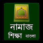 Download Bangla Ramayan Latest version apk | androidappsapk co