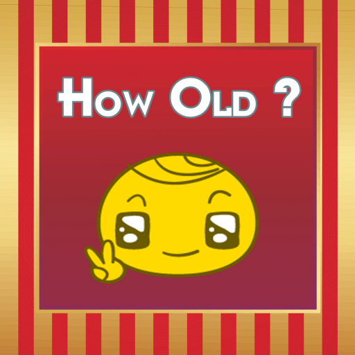 How old am I