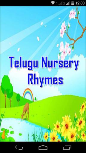 Telugu Nursery Rhymes