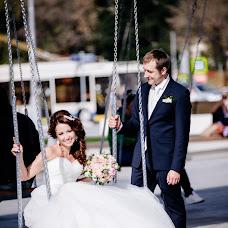 Wedding photographer Dasha Kuchina (Ohra). Photo of 11.11.2016