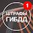 Штрафы ГИБДД с фото: Проверка Авто и Оплата Онлайн logo