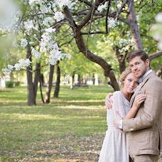 Wedding photographer Evgeniya Kolganova (Kolganovafoto). Photo of 30.05.2017