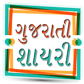 All Gujarati Shayari 2018
