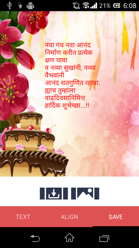 Mother s birthday greeting cards in marathi best business cards marathi greetings android s on google play bookmarktalkfo Gallery