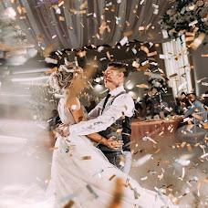 Wedding photographer Mila Getmanova (Milag). Photo of 20.08.2018