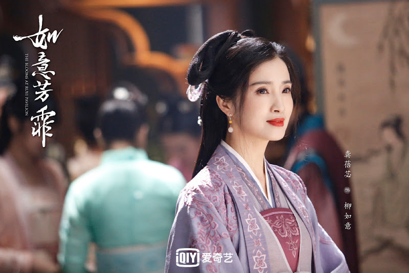 The Blooms at Ruyi Pavillion China Web Drama