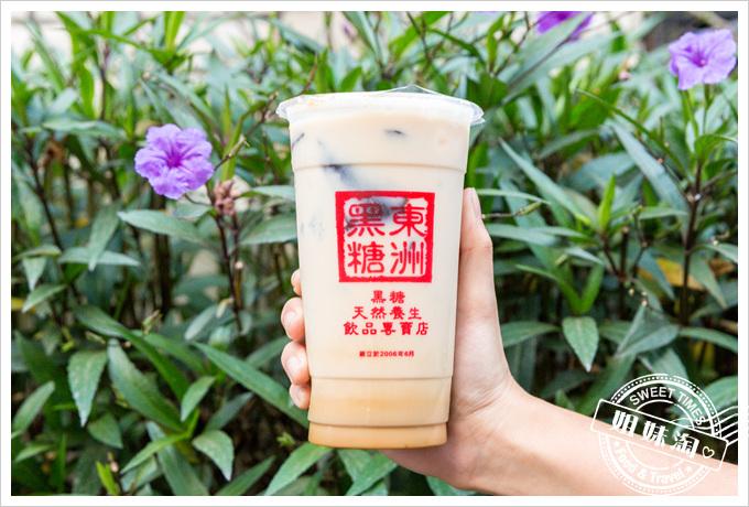 東洲黑糖奶舖黑仙奶