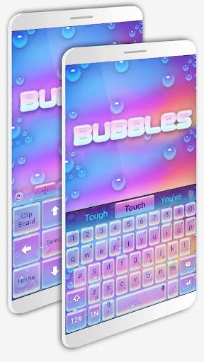 泡泡键盘主题