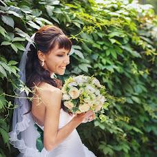 Wedding photographer Anna Guz (AnnaGuz). Photo of 17.10.2016
