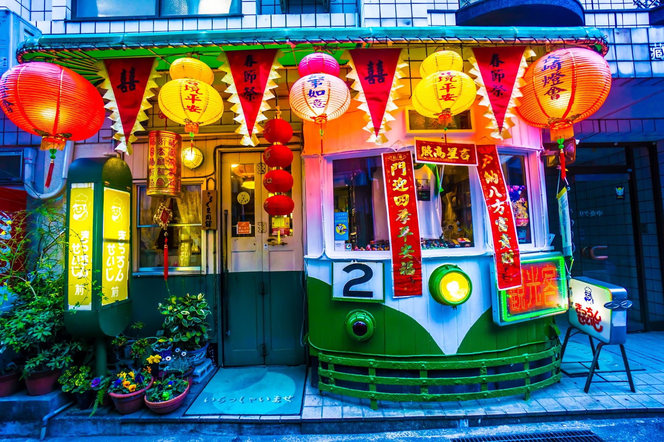 Nagasaki Kitchen Seiji1
