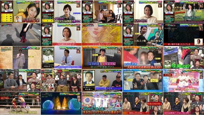 200304 (720p) あいつ今何してる? (高山一実)