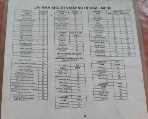 Jai Maa Shudh Vaishano Dhaba menu 1