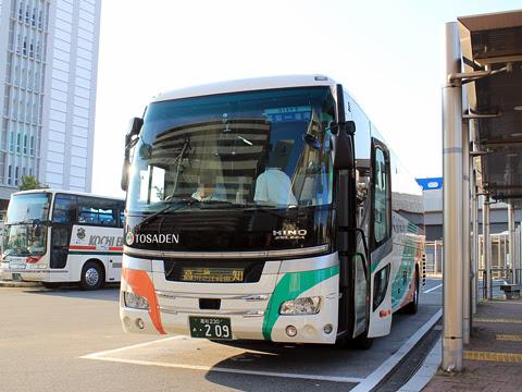 とさでん交通「はりまや号」 ・209 高知駅バスターミナル到着