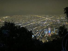 Photo: Bogota