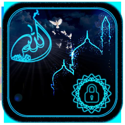 个人化のネオンイスラム画面ロック LOGO-記事Game