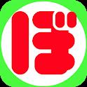 ボートレース収支表 競艇 icon