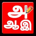 Tamil Tracing icon