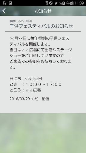 TOWNEMSu30ddu30fcu30bfu30eb 2.0.0 Windows u7528 2