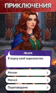 Однажды… визуальные новеллы и истории на русском Apk Download For Android and Iphone 3