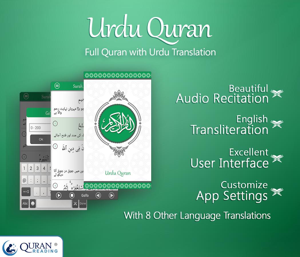 ViVHFhz6uNM9qSVQm6n1CTGhFlUx0xBejY6Fa2Blgh7wCflX7Xjj10xEHX48w98 Fq2Rh900 - Quran With Urdu Translation - Wonderful Islamic Application
