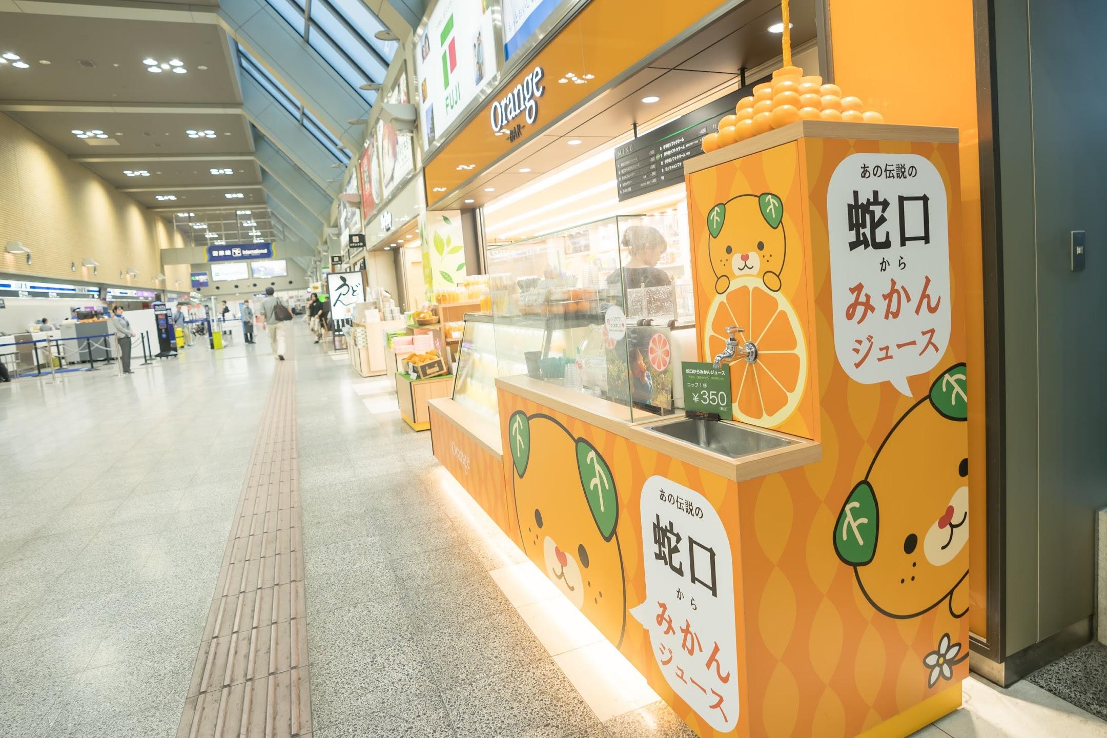 Matsuyama Airport Mikan Juice1