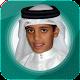 Thaha Al Junayd Quran MP3 Offline Download for PC Windows 10/8/7