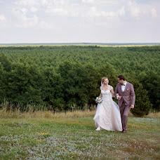Wedding photographer Antonina Mirzokhodzhaeva (amiraphoto). Photo of 16.10.2018