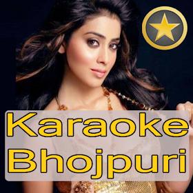 Karaoke Bhojpuri Hot Songs New