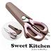 『日本代購』『Sweet Kitchen』廚房萬用多功能剪刀
