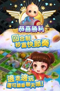 大富翁9 - 27周年3D紀念版