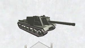 ISU-152 ディティールちょいアップ版