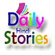 Daily Hindi Stories APK