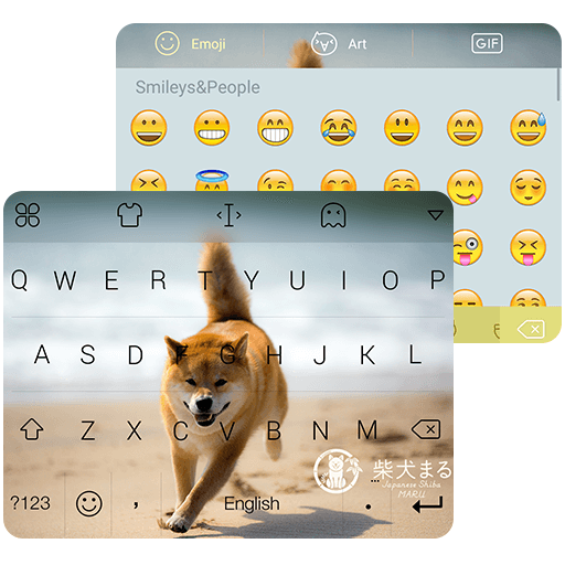 Sexy Doge Facemoji Keyboard