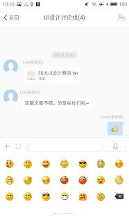 TencentEIM - náhled