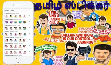 Tamil WA Sticker 1 0 latest apk download for Android • ApkClean