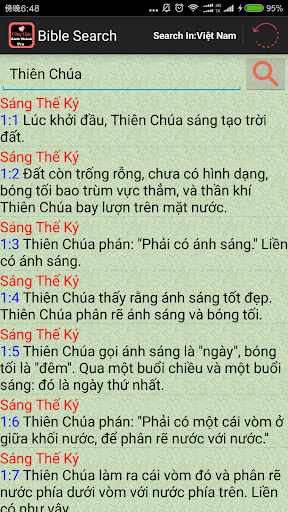 Download Vietnamese Catholic Holy Bible on PC & Mac with