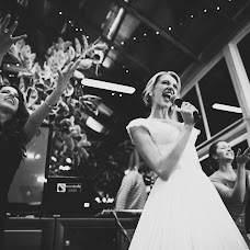 Wedding photographer Maks Rum (Spyorange). Photo of 25.12.2016