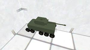 (EDE) tank