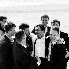 Wedding photographer Ivan Skulskiy (skulsky). Photo of 10.04.2018