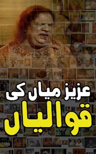Qawwali of Aziz Mian - náhled