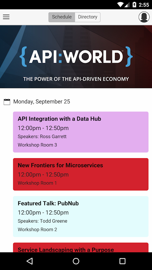 API World- screenshot