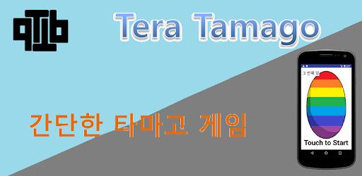 Tera Online Download Deutsch