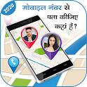 Mobile Number Tracker - Mobile Phone Tracker icon