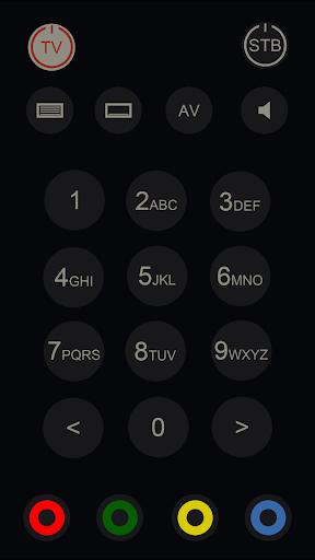 Remote Control for VU+