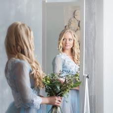 Wedding photographer Svetlana Noschik (noshchik). Photo of 12.04.2016
