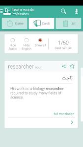 English Arabic Translator Dict v14.2.2 (AdFree)