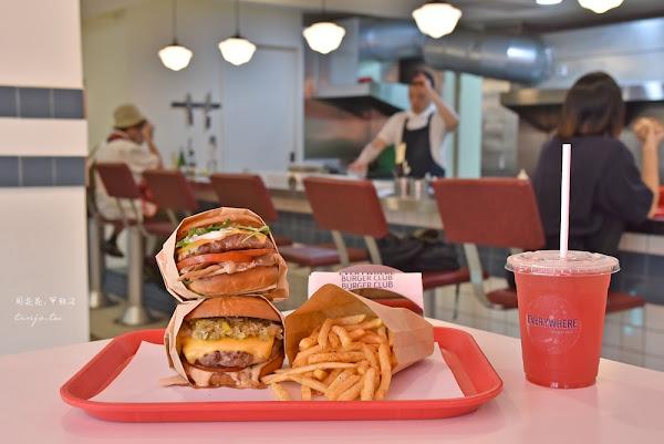 【台北東區國父紀念館美食】Everywhere burger club漢堡俱樂部 餐車2.0進化再出發
