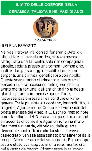 Ritorno ad Anxia|玩教育App免費|玩APPs