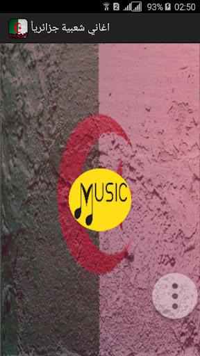 2016 TÉLÉCHARGER MUSIC ARASSI