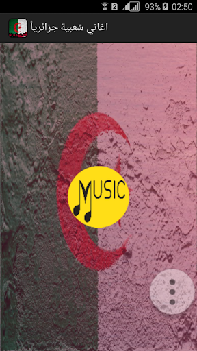 NOURI TÉLÉCHARGER MP3 MUSIC KOUFI